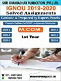IGNOU MASTER OF COMMERCE (IGNOU M.COM) 1st YEAR IGNOU IBO (ENGLISH) IGNOU (SOLVED) ASSIGNMENT 2019-20 COMBO OF IBO-01, IBO-02, IBO-03, IBO-04, IBO-05 AND IBO-06
