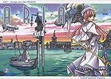 Aria, Tome 2 - Voyage vers Neo-Venezia