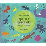 Can You?/Tum Kar Kakte Ho? (Hindi)