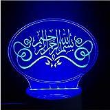 Nachtlicht Neuheit 3D Visuelle Islam Muhammad Led Gott Allah Segen Arabisch Zitate Lampen Schlafzimmer Nachttischlampen Dekoration