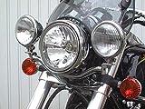 Fehling Kawasaki VN 1500 Mean Streak Lampenhalter f. Zusatzscheinwerfer