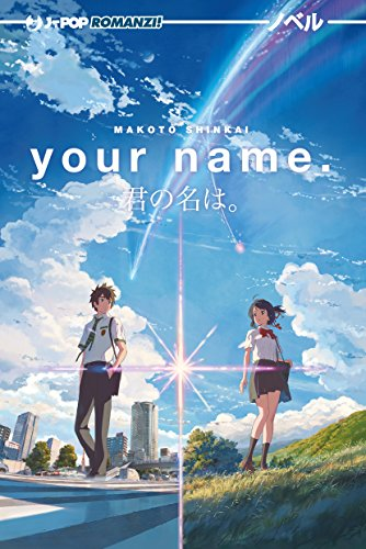 your-name-kimi-no-na-wa