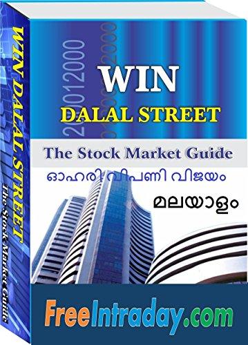 STOCK MARKET MALAYALAM E-BOOKS DOWNLOAD