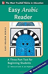 Easy Arabic Reader (Easy Reader Series) by Jane Wightwick (1-Jun-2011) Paperback