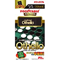 Poder Pocketable Othello (jap?n importaci?n)
