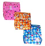 #10: Reusable Water Absorbant Cotton Nappy