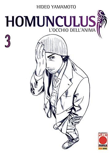 Homunculus – L'Occhio dell'Anima 3 - Seconda Ristampa
