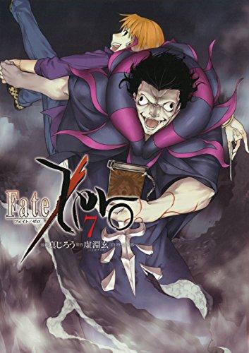 Fate/Zero Volume 7 por Gen Urobuchi