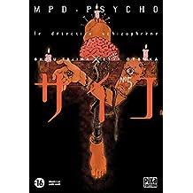 MPD Psycho Vol.5