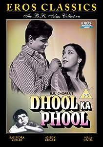 dhool ka phool [DVD] [1960]