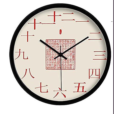 ZUIZU Living Room Watch Creative Art Chinese Style Calligraphy Seal Mute Clock Wall Clock 12