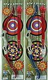 68285, 2 Stück stabiles Pfeil und Bogen Set 55 cm mit je 3 Pfeilen und 2 Zielscheiben, Bogenset, Pfeilset, Spielset, Sparset, Bogenschießen