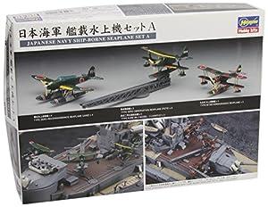 Hasegawa - Maqueta de Barco Escala 1:350 (Importado)