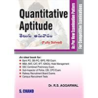 Quantitative Aptitude Fully Solved in Telgu by R.S. Aggarwal