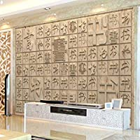 Wallpapermodern Chinese 3D Seamless Mural Living Room Chinese Character Calligraphy Tv Background Wall Paper Sofa Bedroom Stereo Wallpaper