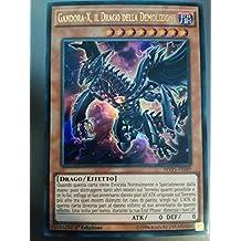 YUGIOH • Gandora-X, il Drago della Demolizione MVP1-IT049 ITALIANO 1 ED MOVIE