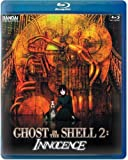 Best Bandai Anime Películas - Ghost In The Shell 2 - Innocence [USA] Review