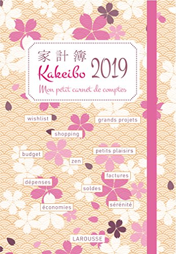 Kakeibo 2019 par Collectif