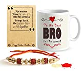 #4: Tied Ribbons Best Rakhi Gifts For Brother Combo (Finest Rakhi with Printed Coffee Mug 325 ml )