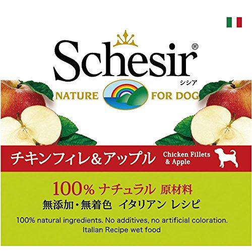 Schesir Perro 150 gr Pollo con Manzana