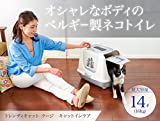 Moderna Katzentoilette Trendy - Cats in Love