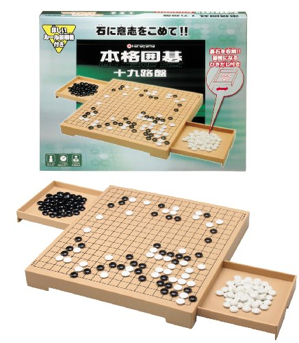 go-game-set-japan-import