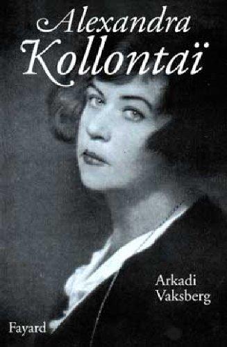 Alexandra Kollonta