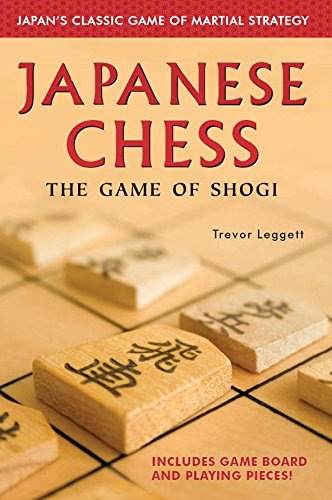 Japanese Chess: The Game of Shogi (English Edition)
