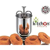 Kitchen Khajana™ - Meduwada Maker