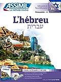 Superpack Hebreu (livre+4 CD audio+1 clé USB)