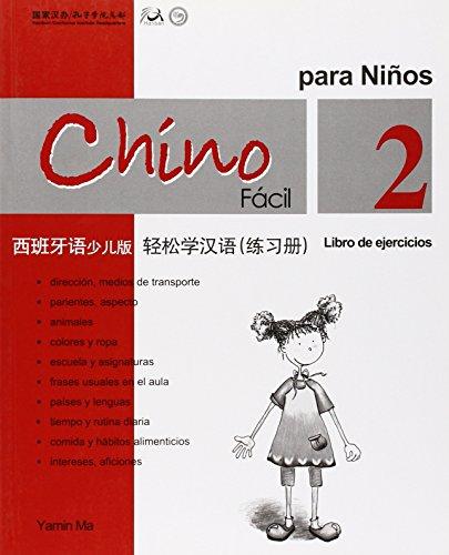Chino facil para ninos vol.2 - Libro de ejercicios par Yamin Ma