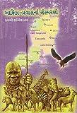 Africapravasna Sansmarano