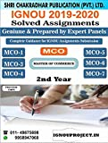 IGNOU MASTER IN COMMERCE (IGNOU M.COM 2nd YEAR (ENGLISH) IGNOU SOLVED ASSIGNMENTS OF 2019-20 COMBO OF MCO 1, MCO 3, MCO 4, MCO 5, MCO 6 AND MCO 7