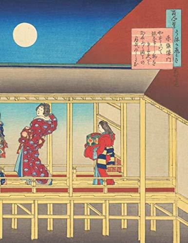 "Hokusai Sketchbook #14: Katsushika Hokusai Sketchbooks For Artists Adults and Kids to draw in 8.5x11\"" 100 blank pages - Hyakunin Isshu Uba Ga Etoki - Cool Artist Gifts"