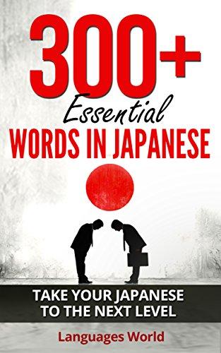 Learn Japanese: 300+ Essential Words In Japanese - Learn Words Spoken In Everyday Japan (Speak Japanese, Japan, Fluent, Japanese Language ): Forget pointless ... Japanese, Learn Japanese) (English Edition)
