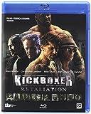 Kickboxer Ii - Retaliation