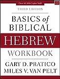 Basics of Biblical Hebrew Workbook: Third Edition (English Edition)