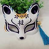 Halloween Kleine Halbgesichtige Fuchs Handbemalt Maske Kinder Maske Erwachsene Männliche Und Weibliche Cos Bühne Performance Maske Zimt