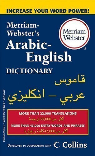 M-W Arabic-English Dictionary Bilingual Edition published by Merriam Webster,U.S. (2010)