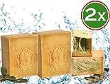 Jabón Aleppo, 2 x 220 g, 50% aceite de oliva, 50% aceite de laurel,...