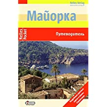 Mallorca: Majorka (Russ.) (Nelles Pocket Russisch)