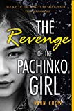 The Revenge of The Pachinko Girl (Tokyo Faces Book 4) (English Edition)