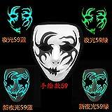 La máscara SunMian iluminarán el fantasma de luz de noche de baile de máscaras pintadas a mano street dance noche show mask máscara, común, negro fluorescente ,V campo)