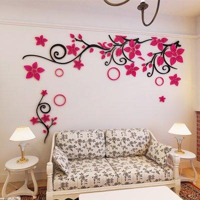 RUIPENGPENG Autocollant mural amovible étanche pour salle de séjour Enfant Bébé Nursery La fleur papillon acrylique en rotin canapé stéréo 3D auto-adhésif décoratif qui colle en noir + rouge à droite, le Roi