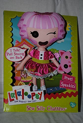 Lalaloopsy Talking Pull String Soft Doll - Jewel Sparkles (Jewel Sparkles Baby)