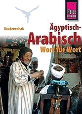 Kauderwelsch, Ägyptisch-Arabisch Wort für Wort