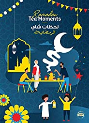 Lipton Ramadan Tea Moments Calendar Gift For Tea Lovers 30 Special Ramadan Messages, 60 Tea Bags