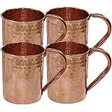 Vasos Accesorios de cobre martillado Moscow Mule Taza, Juego de 4 tazas
