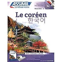 Superpack Usb Coreen (livre+2CD audio+1clé USB)