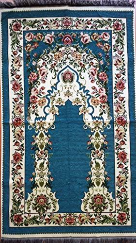 Istanbulbazaar® Elegant entworfene Hohe Qualität Gebet Matte Teppiche Sejadah Sajadah Gebetsteppich Seccade Sejjada Islam Mekka Namazlik Orientteppich 110 x 70 cm - Islam-teppich
